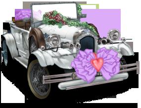 Samochód poślubiony